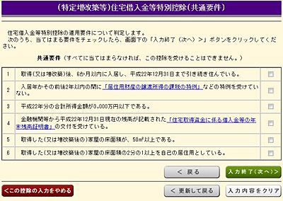 f0238393_18255058.jpg