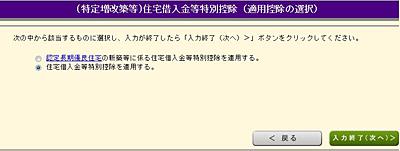 f0238393_18311072.jpg