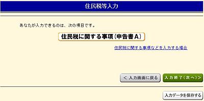 f0238393_18313828.jpg
