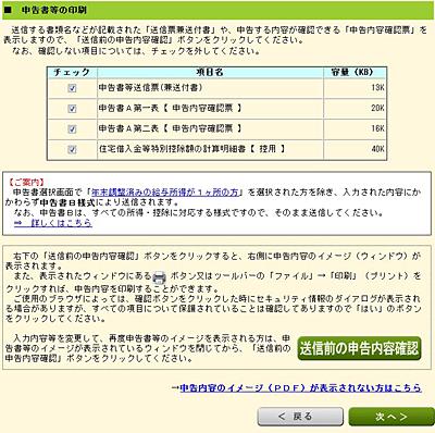 f0238393_18365423.jpg