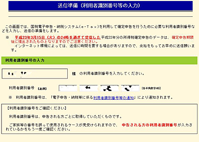 f0238393_18403859.jpg
