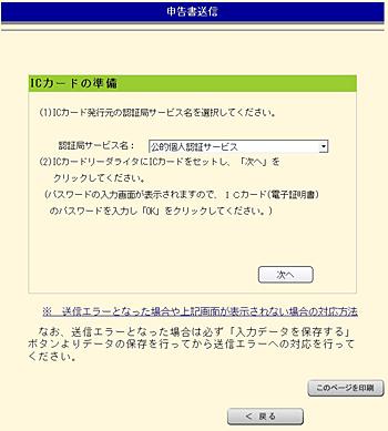 f0238393_18413570.jpg