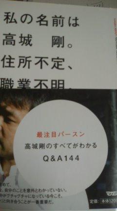 TV_d0153198_0581987.jpg