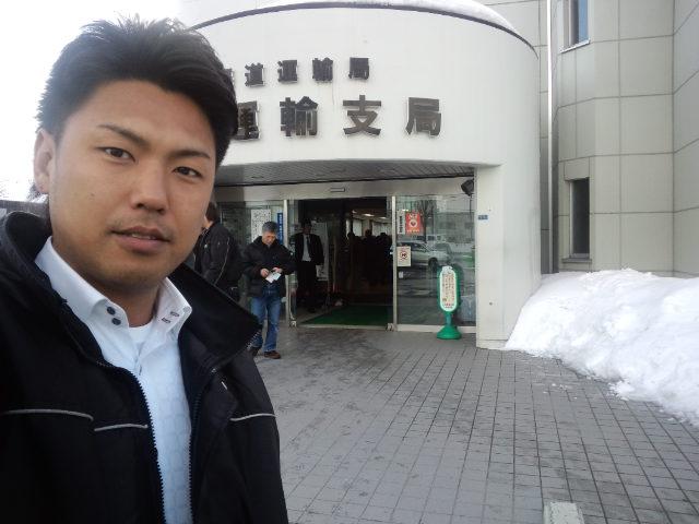 店長のニコニコブログ!_b0127002_214914.jpg