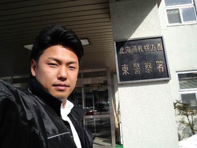 店長のニコニコブログ!_b0127002_21505923.jpg