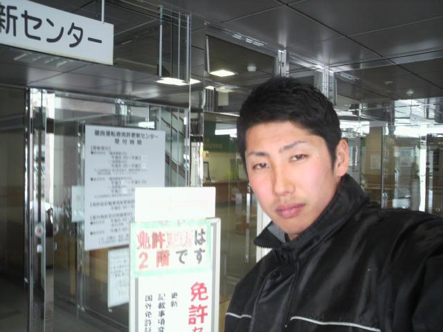 店長のニコニコブログ!_b0127002_21544792.jpg
