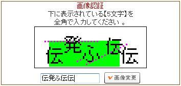 d0081603_135837.jpg