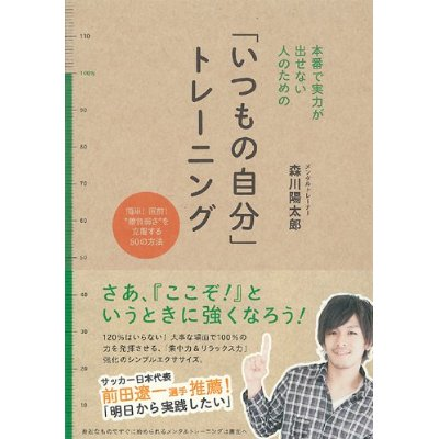 b0177514_14184294.jpg