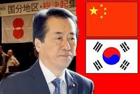 さよなら〜、菅直人さん:「法治国家」から「無法国家」へ。「菅と韓」、やはり韓国の手先だった!?_e0171614_12261931.jpg