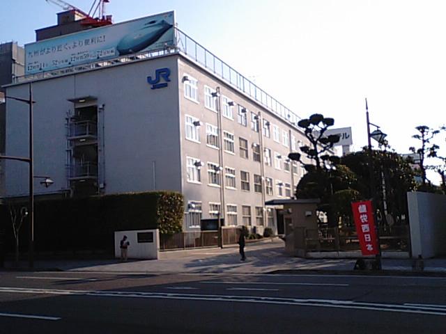 3月11日(金)JR岡山支社_d0155415_14354876.jpg