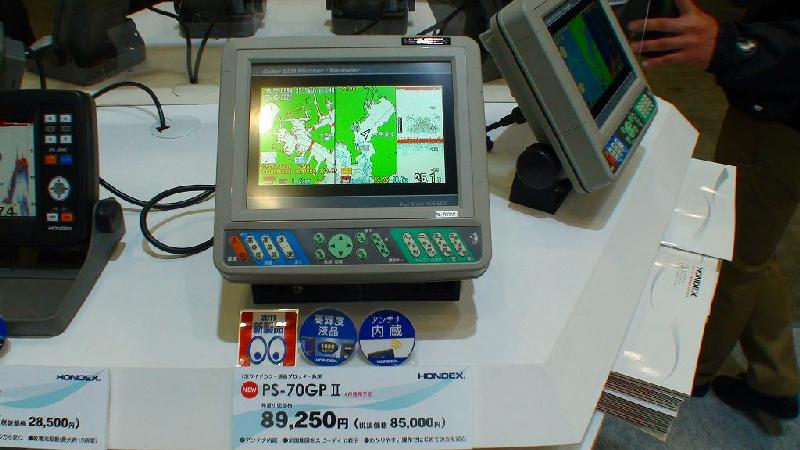 JAPAN INTERNATIONAL BOATSHOW 2011 その5 HONDEX_a0132631_8175353.jpg