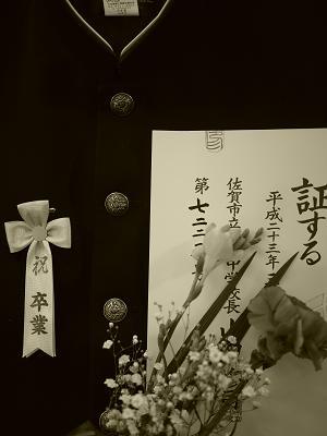 涙の卒業式。_b0125443_1437435.jpg