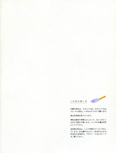 b0136144_724272.jpg
