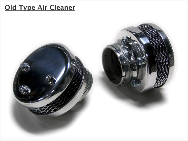 Old Type Air Cleaner_e0182444_18413225.jpg