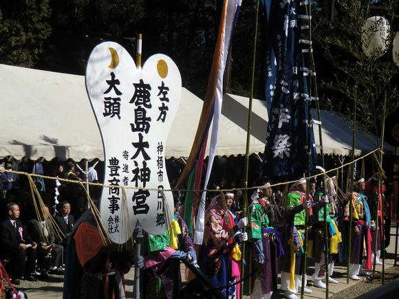 鹿島神宮祭頭祭の写真 その1_f0229750_12551045.jpg