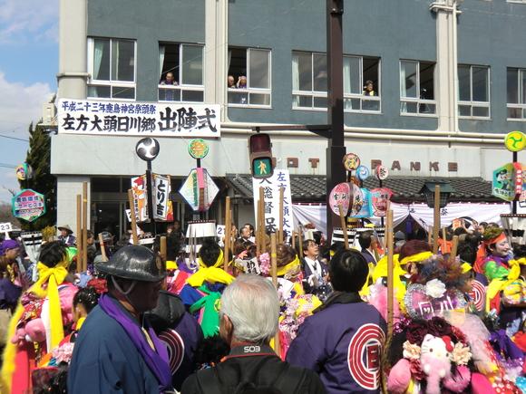 鹿島神宮祭頭祭の写真 その2_f0229750_1311874.jpg
