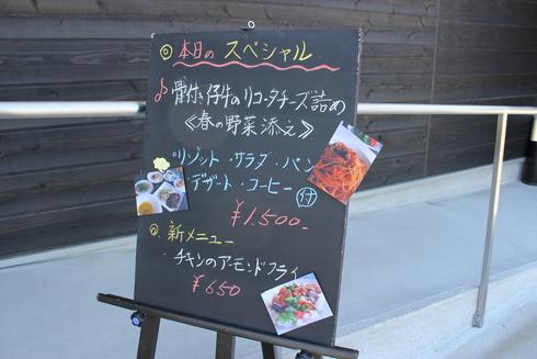 黒板_e0207360_874571.jpg