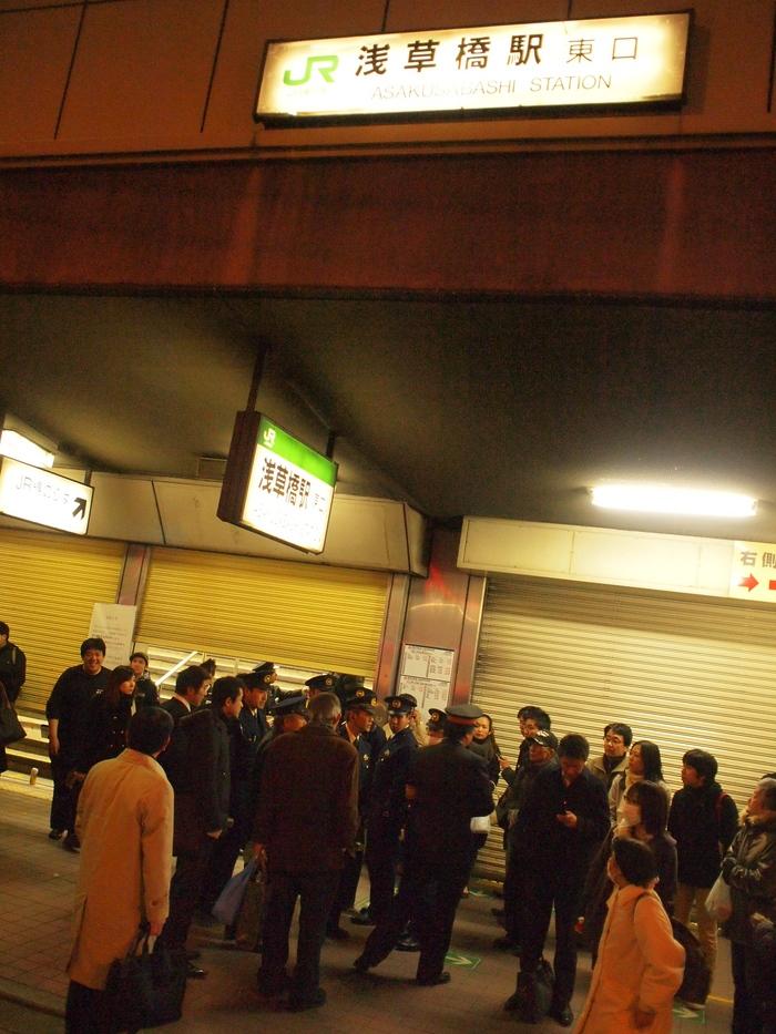 「東日本大震災」2011.3.11−2_f0230666_21541287.jpg