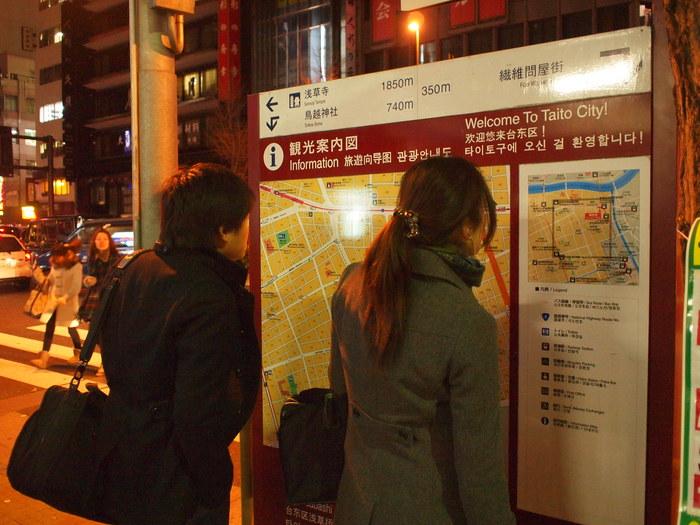 「東日本大震災」2011.3.11−2_f0230666_21573710.jpg