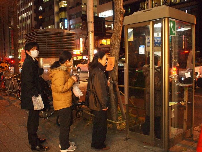 「東日本大震災」2011.3.11−2_f0230666_21595036.jpg