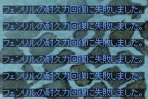 f0233667_213429.jpg