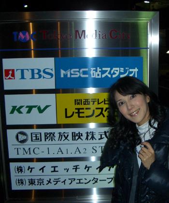 3月14日(月)TBS「妻と罰」に出演します_d0169072_13164945.jpg