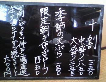 ニホンカモシカ_d0020180_082462.jpg