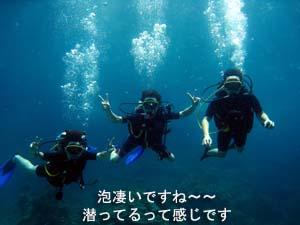アジアを満喫中♪_f0144385_0271344.jpg