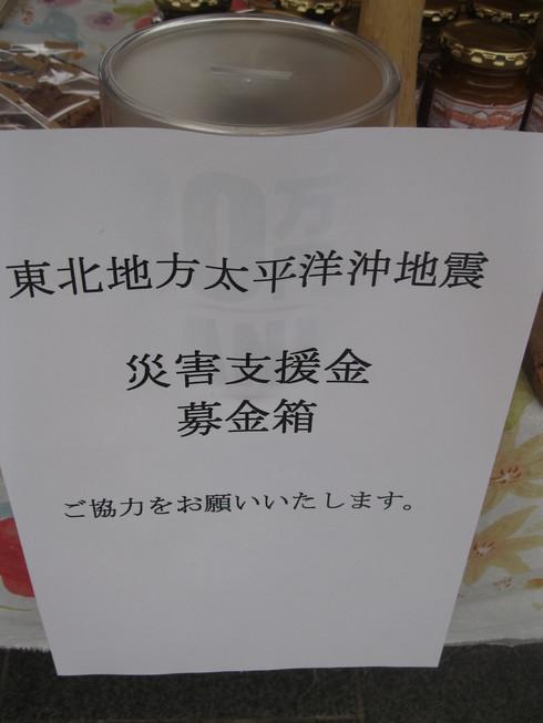 「紫川リバーマーケット 第1日目」~~_a0125419_19235240.jpg