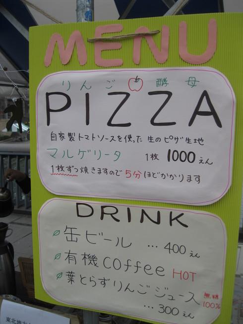 「紫川リバーマーケット 第1日目」~~_a0125419_19312481.jpg