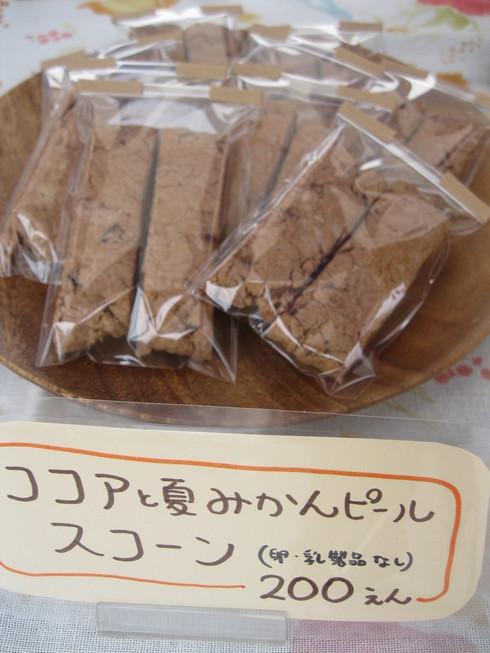 「紫川リバーマーケット 第1日目」~~_a0125419_19325393.jpg