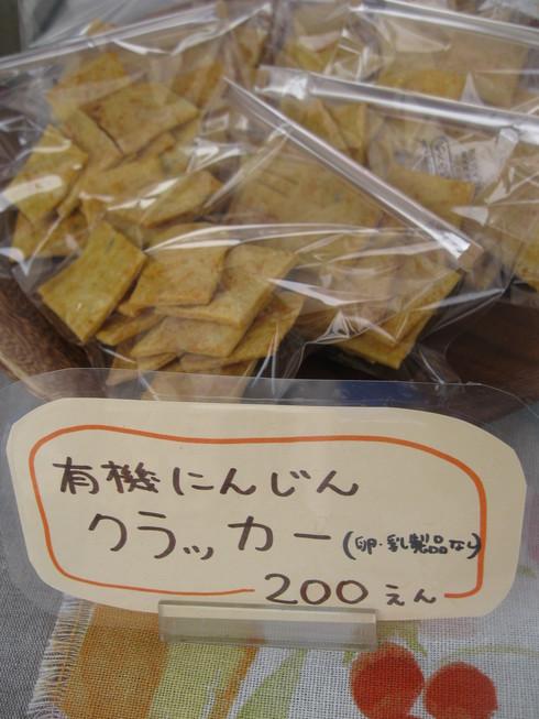 「紫川リバーマーケット 第1日目」~~_a0125419_1932756.jpg