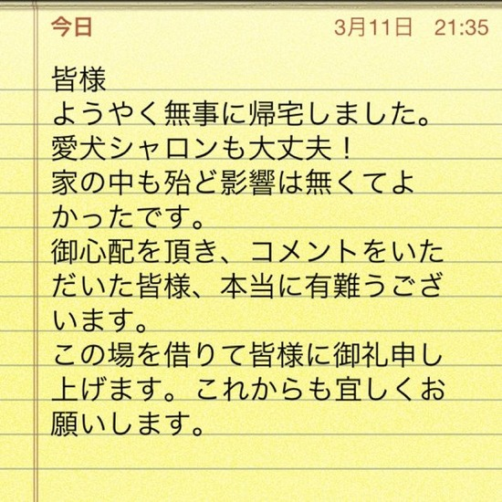 f0137324_18225728.jpg