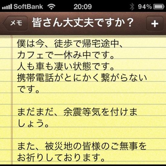 f0137324_1823837.jpg