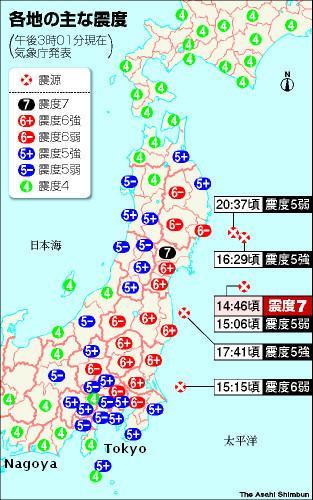 皆様ご無事ですか/余震がきたら_d0144726_0523968.jpg