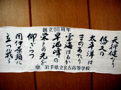 号外 そしてお詫び_f0203027_13293274.jpg