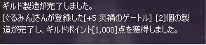 f0231633_19564650.jpg