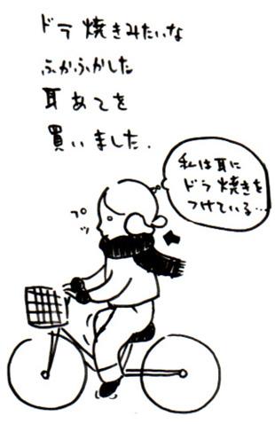 「fufufuの一粒」の真昼さん登場!_c0039735_1858657.jpg