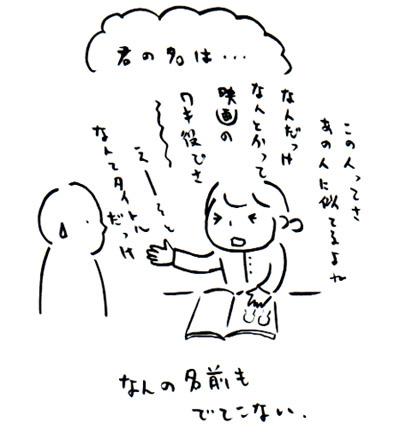 「fufufuの一粒」の真昼さん登場!_c0039735_18592899.jpg