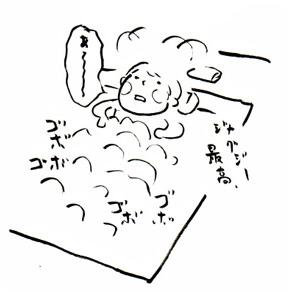 「fufufuの一粒」の真昼さん登場!_c0039735_193957.jpg