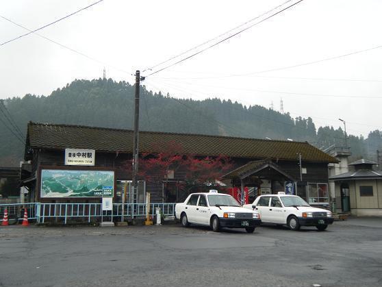 九重町 豊後中村駅 : ぶらり新大...
