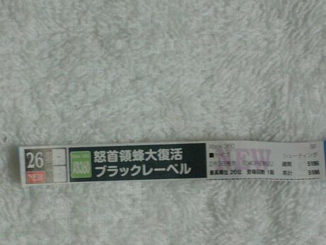 b0069953_121584.jpg