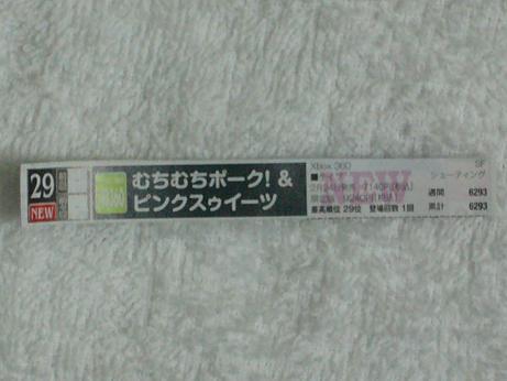 b0069953_12649.jpg