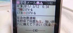 f0103873_22321386.jpg