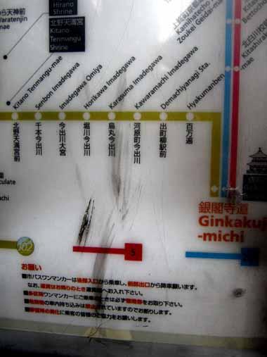 世界遺産・京都銀閣寺2._d0136282_1657095.jpg