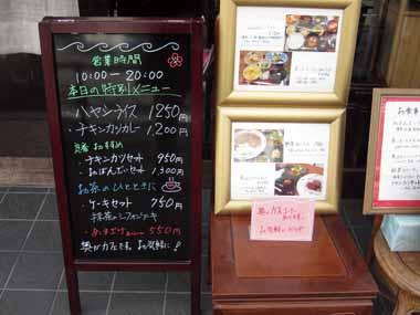 世界遺産・京都銀閣寺2._d0136282_16572120.jpg