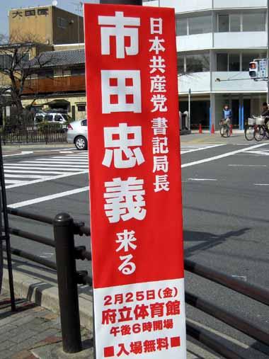世界遺産・京都銀閣寺2._d0136282_16584093.jpg