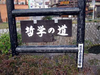 世界遺産・京都銀閣寺2._d0136282_16595672.jpg