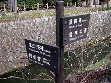 世界遺産・京都銀閣寺2._d0136282_1701613.jpg