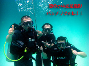 大興奮の体験ダイビング★_f0144385_17335826.jpg